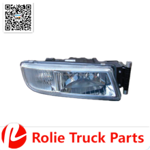 oe no.81251016522 heavy duty truck body parts auto body parts MAN TGX Right Fog Lamp
