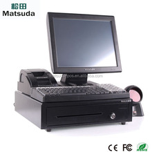 trade assurance all in one payment terminal/ pos pc