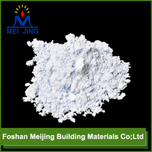 high quality base white ssd chemical for mosaic producer