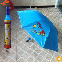 New style fashion fancy printing ladies wholesale cheap umbrella 3 fold for sale