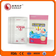 2015 Chinese Natural Herbal Baby Fever Cooling Gel Patch