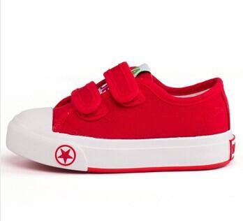 Спортивная обувь для мальчиков 5 23/37 Брезент