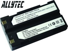 High Durable Battery Pack for Trimble R7 GPS Receiver