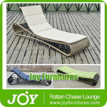 Rattan Recliner Chaise Lounge