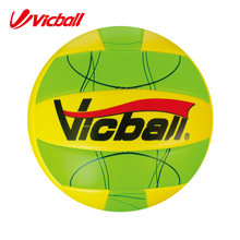 colorful custom machine sewing volleyball balls