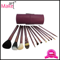 Assorted Makeup Brush Set