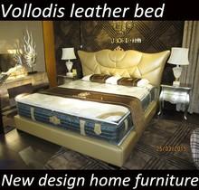 Modern bedroom furniture king size bed designs