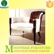 Moontree MEC-1103 Top Quality Hotel Modern Fabric Lounge Arm Chair