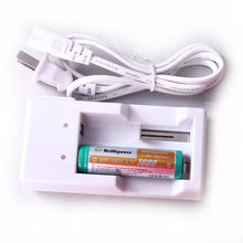 Li-ion Battery Charger Dual Battery 18650 17650 14500 Charger 600mAh Charger TOMO V6-T2