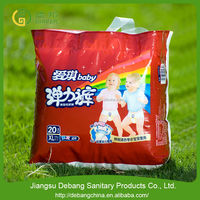 Baby useful Easy use 2015 China nappies for