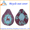 PVC waterproof promotional bicycle seat cover cheap bike seats cover