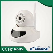 network camera camara ip 2CU/Yoosee wireless ip video camera cloud ip camera recording