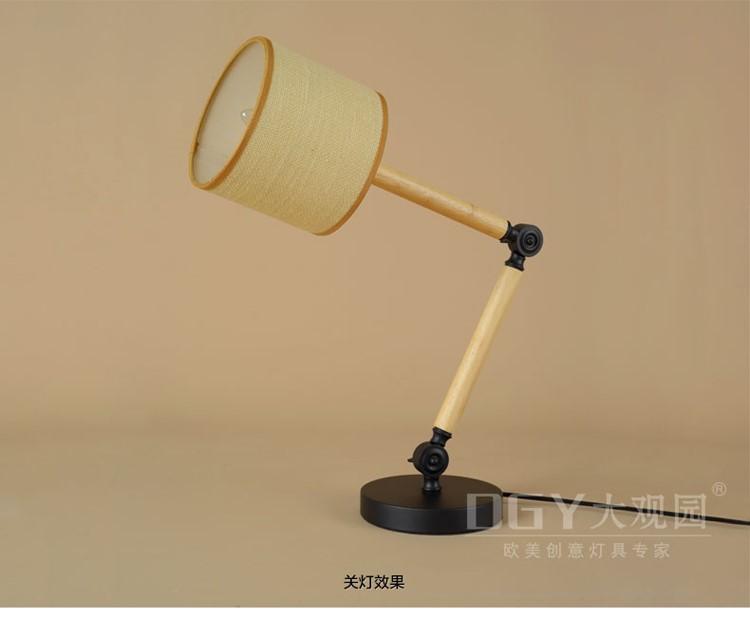 린넨 갓 독서 램프 침실 책상 조명 조절 빈티지 테이블 램프 ...