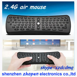 wholesale price lefant USB 2.4G wireless fly air mouse with QWERTY keyboard remote control
