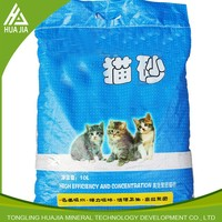 bentonite cat toilet litter