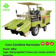 2 Rows corn maize combine harvester/ Mini corn harvetser