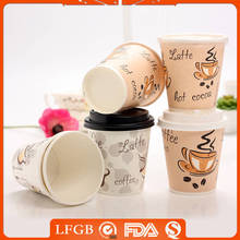 7oz disposable hot drink paper cup with handle , paper hot cup coffee