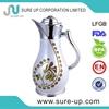 food warmer 1l clear jug with lid