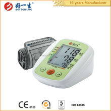 sphygmomanometer price / blood pressure monitor manufacturers parts /blood pressure monitor