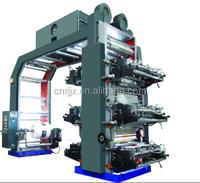 YTB-6800 six colors Flexographic Printing machine/flexo printer/film,paper,aluminum foil flexo printer/film printing machine