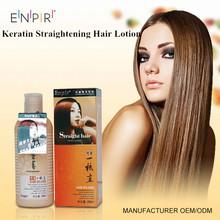 Professional instant hair relaxer,brazilian keratin hair treatment