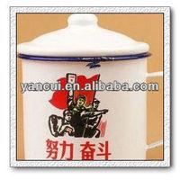 Titanium Dioxide for enamel