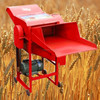 11 year manufacture mini thresher for wheat