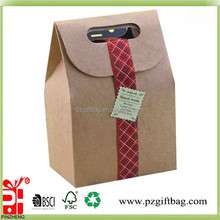 gift paper peanut bags for kids party