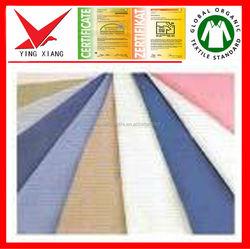 T/C poplin T/C plain dyed fabric for pocketing T/C80/20 45X45 110X76