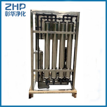 ZHP ro system tap water and well water purification system