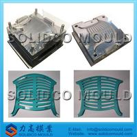 plastic bottom for chairs and bar stools mould