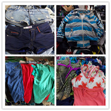 used clothing factory supplier all kinds of material and all age group clothes