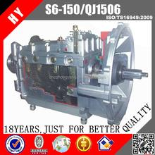 Higer Bus KLQ6119Q Spare Parts QJ1506 Gearbox Manufacturer