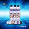 pu foam for pvc cables duct,Polyurethane Foam sealant PVC cables Duct