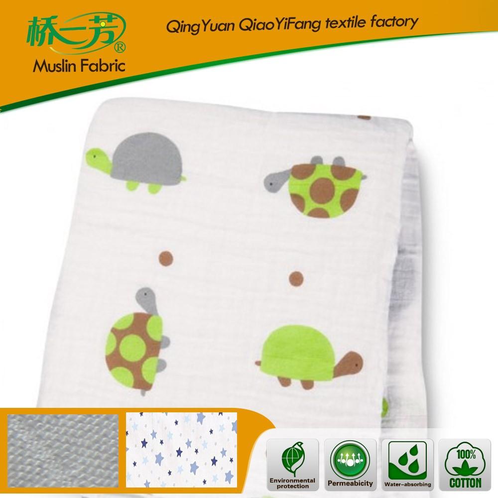 Organic 100 Bamboo Swaddle