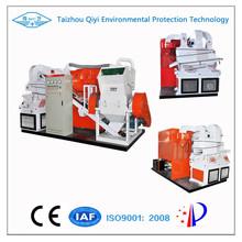 Qy-600cโรงงานceราคามีคุณภาพคงทนสูงเครื่องยนต์สายไฟและสายเคเบิลแบตเตอรี่รีไซเคิลgranulatorเครื่องจักร