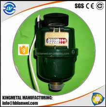 good quality Competitive Price Water Flow Meter