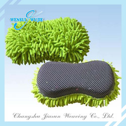 Microfiber Chenille With Absorbant Water Car Cleaning Blocks