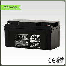 Rechargeable Storage Exide Battery 12V 65AH Battery for