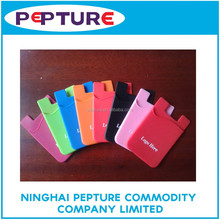 China supplier lowe price sticker mobile phone silicone smart mobile wallet phone wallet