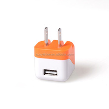 High Quality 5V 1A Singel USB Wall Charger For Mobile Phone