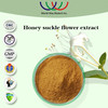 Chinese herb extract high quality 5% chlorogenic honeysuckle flower extract flos lonicerae extract