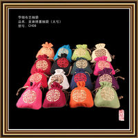 different colors small bag customikze embroider Christmas drawstring bag