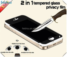 Top quality best selling screen protector privacy 11.6 inch