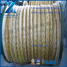 UHMWPE MARINE/TOWRING ROPE/MOORING ROPE with compatitive price