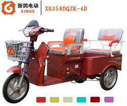 Henan Xinge Battery-Powered Passenger Tricycle, Three Wheel Electric Motorcycle for Sale XG350DQZK-4D