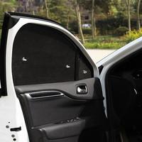 Newest product specific car foldable aluminum foil sunshade car curtain