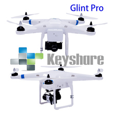 cheap price rc diy model shaft drone aircraft
