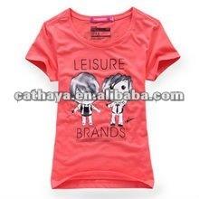 T Shirt Custom Design Only For Ladies