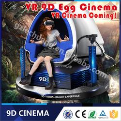 Dynamic 9D Egg VR Cinema 9D Kino With Wonderful Virtual Reality Glasses